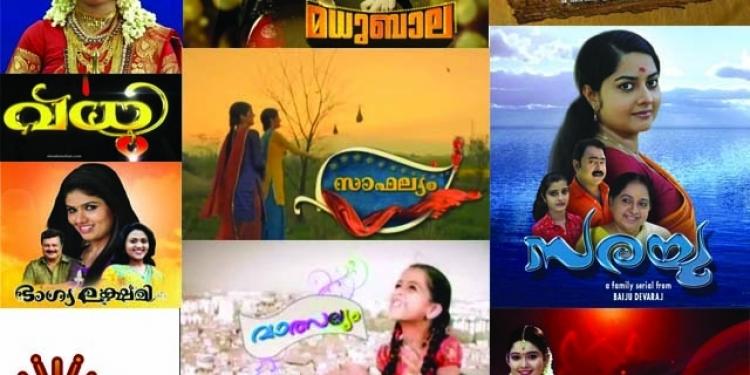 Surya TV gains 41 fiction GRPs in week 32 - MediaNews4U