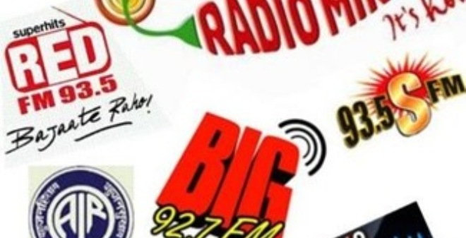 28 Companies apply for 135 channels auction in 1st Batch of FM radio Phase-III expansion