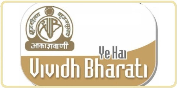 FM transmission of Vividh Bharati launched in Delhi NCR