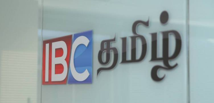 New channel ''IBC Tamil'' launched in UK targeting European Tamils