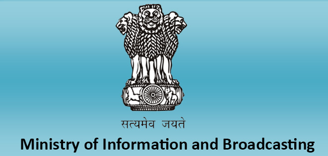 I&B ministry releases list of urban areas under Phase III of Digital Addressable System