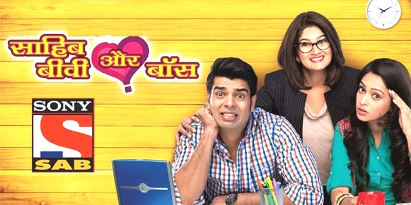 SAB TV set to launch a new Office Comedy Show Sahib, Biwi
