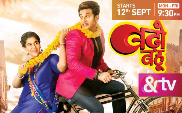 &TV set to launch new fiction 'Badho Bahu' from 12th Sep in its 9:30 PM