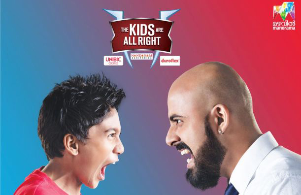 Mazhavil's new family reality show Kuttikalodano Kali is all set to take over prime time