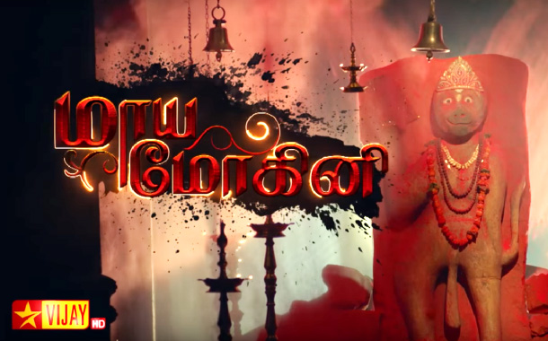 Can Vijay TV harvest a Nagini like success with Kavach