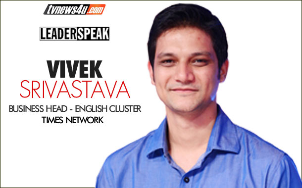 LEADERSPEAK WITH VIVEK SRIVASTAVA