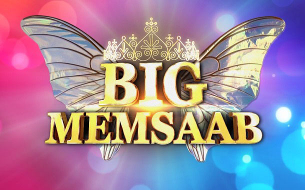 Big Magic to launch multi-discipline talent hunt Big Memsaab