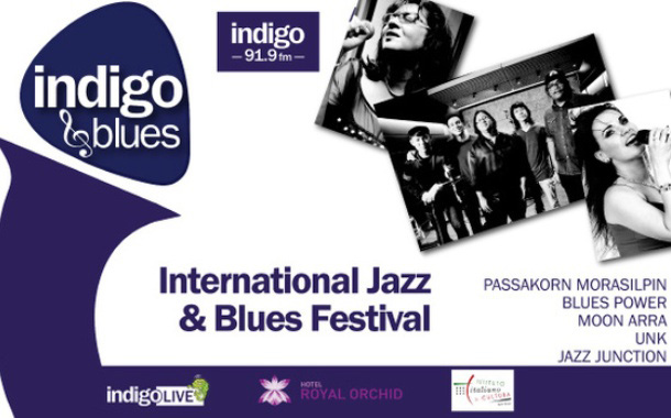 Indigo FM brings 4th edition of Jazz and Blues music festival to Bangalore