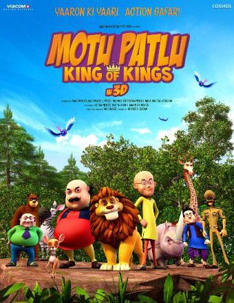 motu-patlu_king-of-kings-poster
