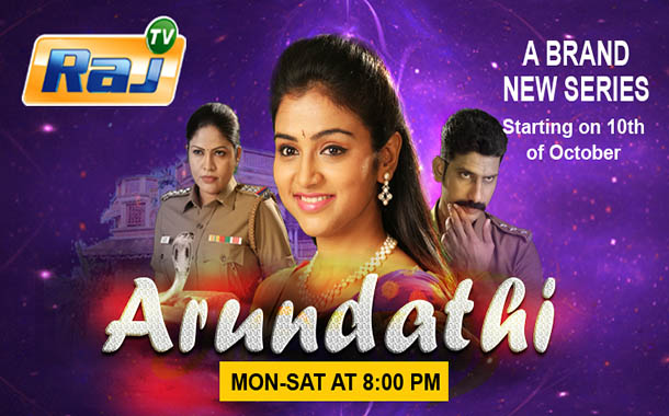 Raj TV bets big on mystical-thrillers; adds another fantasy fiction series Arundathi at 8PM