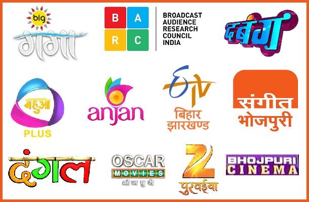 BARC Ratings of Bhojpuri GEC for week 39