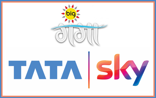 Big Ganga strengthens its distribution network with TataSky; Available on Channel No. 1116