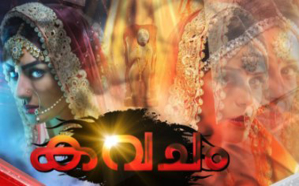 Malayalam GECs betting big on horror fantasy thrillers to boost up their numbers