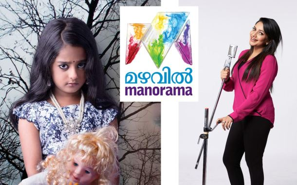 Mazhavil Manorama lines-up two new launches in Oct; back to No. 2 in Kerala GEC Market