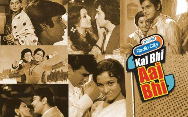 Radio City set to take a nostalgic trip with retro show Kal Bhi Aaj Bhi - Live
