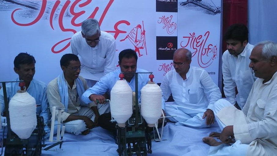 Radio Mantra Gandhi Marg