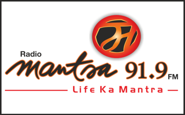 Radio Mantra's 'Gandhi Marg' enters the most coveted Limca Book of Records