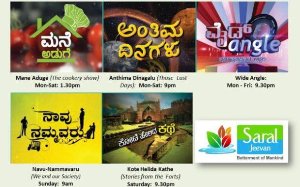 Saral Jeevan unveils refreshing content line-up starting from 24th Oct