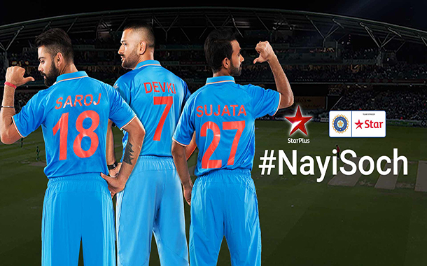 Star Plus along with BCCI ushers in #NayiSoch brand initiative