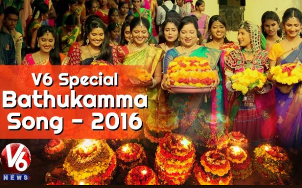 V6 News Bathukamma Festival Song for this year grosses 2.5 million views in 2 weeks