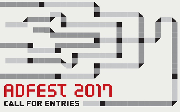 Adfest Calls for entries to the 20th Annual Lotus Awards