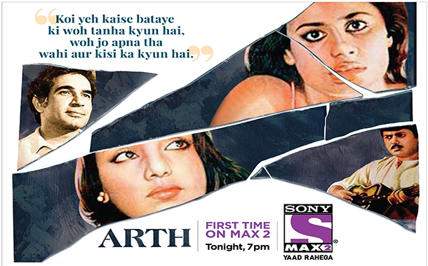 Sony MAX 2 to air the iconic cult movie 'Arth' on 19th November