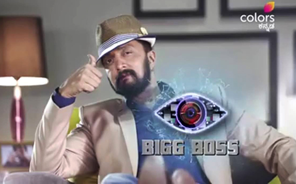 Big Boss Kannada 4 on Big Ball – Host Kiccha Sudeep opts to quit..?