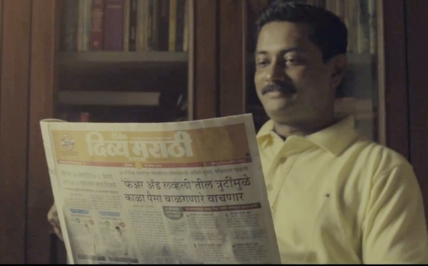 Divya Marathi claims itself the most independent Marathi daily without any Editorial Influence