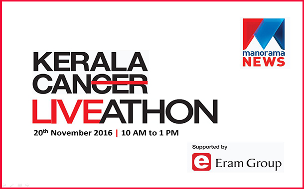 Kerala Can Second Edition will conclude with impactful Liveathon