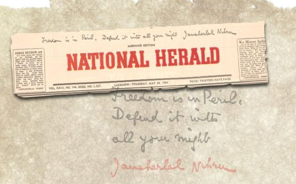 National Herald re-emerges after 8 years in digital avatar