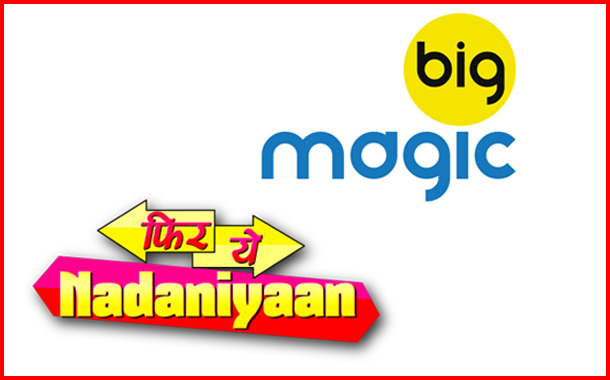 New Season of BIG Magic's show - Phir Yeh Nadaniyaan