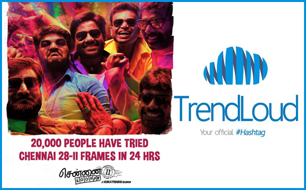 Tamil Movie Chennai 28 II Innings partners with TrendLoud for innovative FB promotion