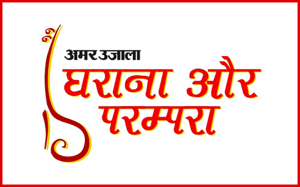 Amar Ujala Join Hands with Legends of India, Launches Gharana and Parampara