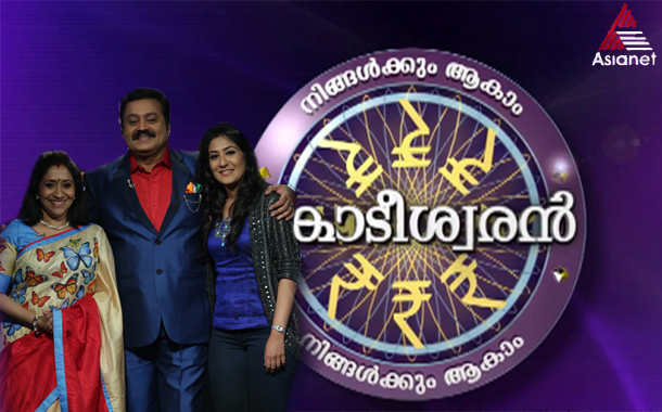 Asianet to launch Ningalkkum Aakam Kodeeswaran Season 4 on 9th January 2017