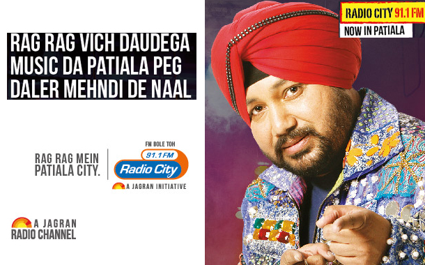 Radio City launches its station in Patiala