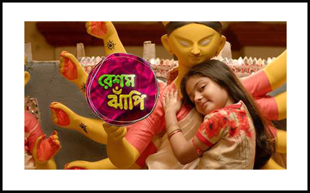 Popular Fiction Show Udaan gets recreated as Resham Jhanpi