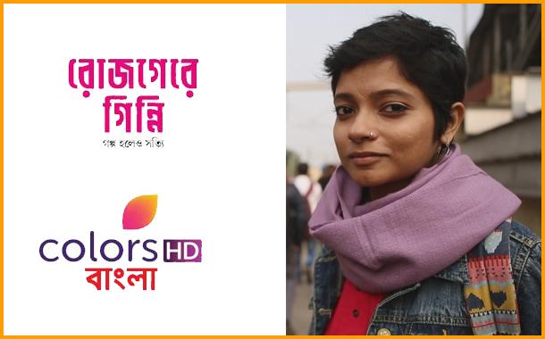 Colors Bangla & Colors Odia Archives - MediaNews4U