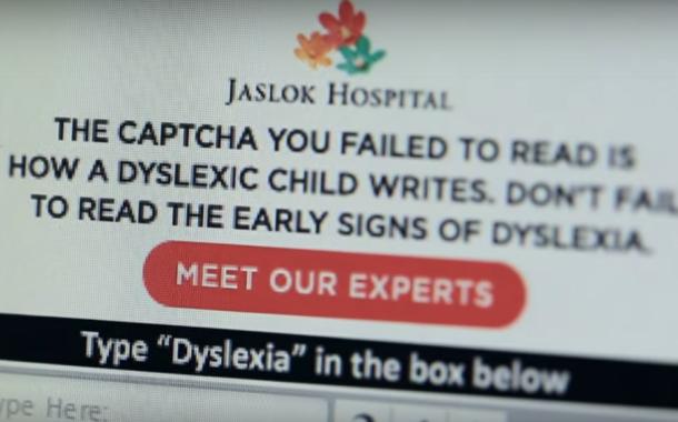 Dyslexia Awareness Campaign Upcoming >> Dentsu Webchutney Creates Dyslexia Awareness Campaign