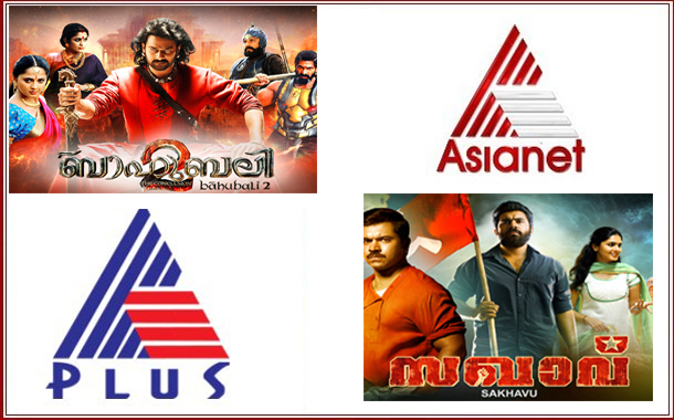 Asianet and Asianet Plus lines up special programmes for Onam