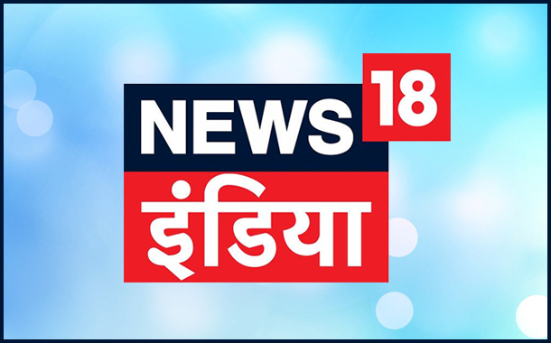 News18 India launches AajKa No.1 campaign asserting its leadership in Prime-time