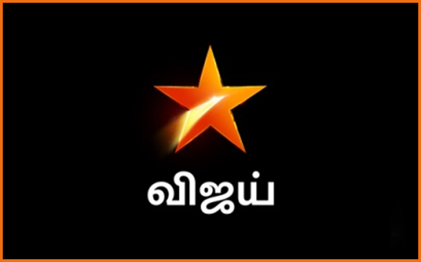 Vijay TV announces Pongal special line-up with Blockbuster premiers and special programmes