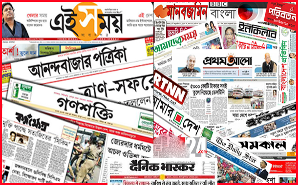 Bengali daily ABP tops in Single edition - Dainik Bhaskar leads Multi edition as the largest circulated daily: RNI Print in India report