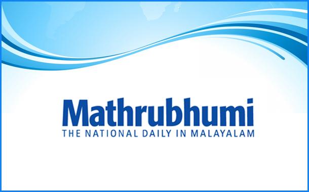 Mathrubhumi hosts Kerala's first Luxury Expo