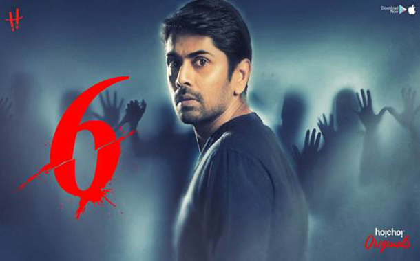 hoichoi launches 'SIX' - Bengal's first psychological thriller web