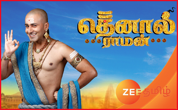 Zee Tamil strengthens its evening time band with Tamil