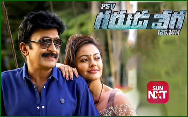 Sun NXT streams Blockbuster Telugu movie PSV Garudavega much