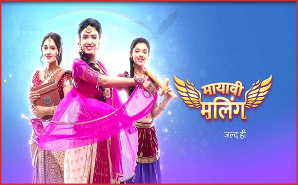 Star Bharat unveils the promo of its upcoming show Mayavi Maling