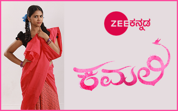 Zee Kannada explore dream of a girl to become professional