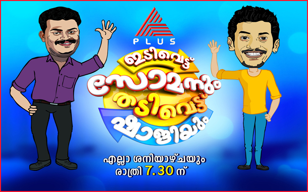 Asianet Plus revamps its content line up with new launches