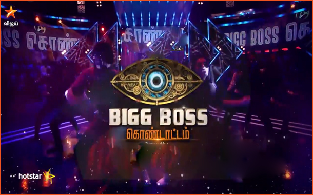 Vijay TV to air weekend show Bigg Boss Kondattam on 13th